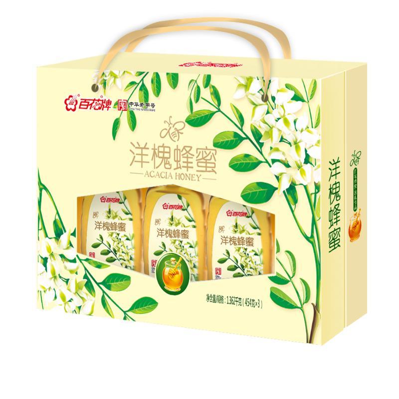 百花 454克*3洋槐蜂蜜礼盒 【百花全场满5瓶起售】