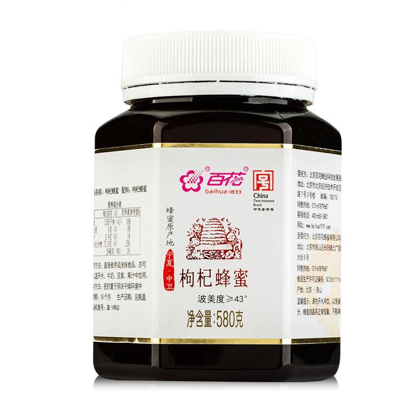 百花 580克枸杞蜂蜜【百花全场满5瓶起售】
