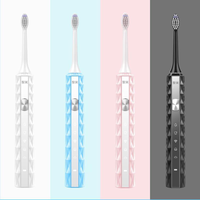 黎美 D5声波电动牙刷