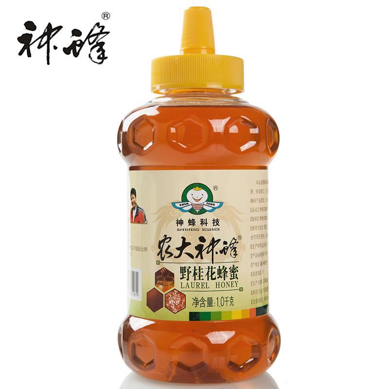 神蜂 野桂花蜂蜜1000g