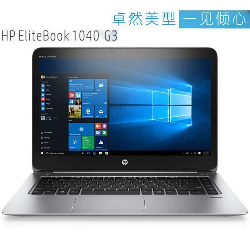 惠普 HP商务笔记本EliteBook1040G3(M5R96AV)