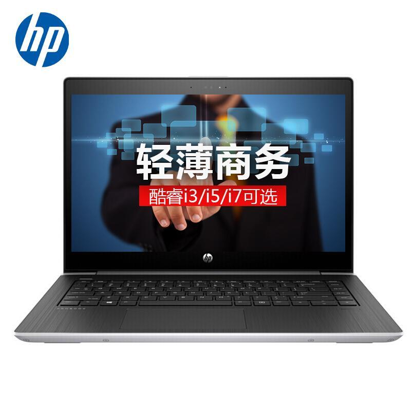 惠普 HP商务笔记本 Probook440G5