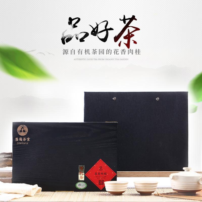 盘兰 花香肉桂 96g