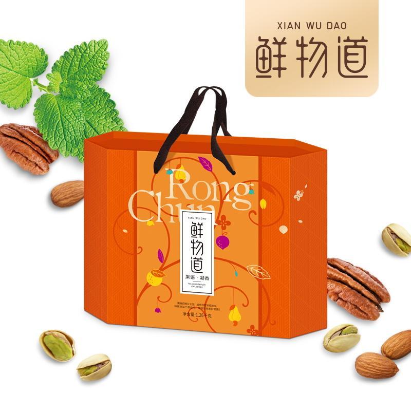 【五盒起订】鲜物道干果-果语·凝香干果礼盒