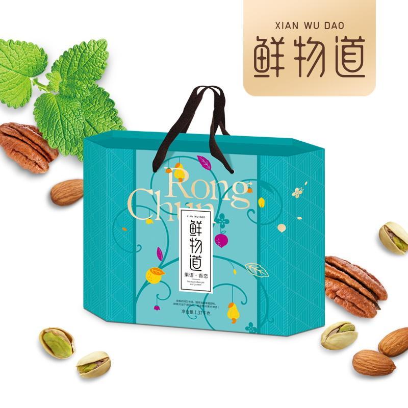 【五盒起订】鲜物道干果-果语·香恋干果礼盒