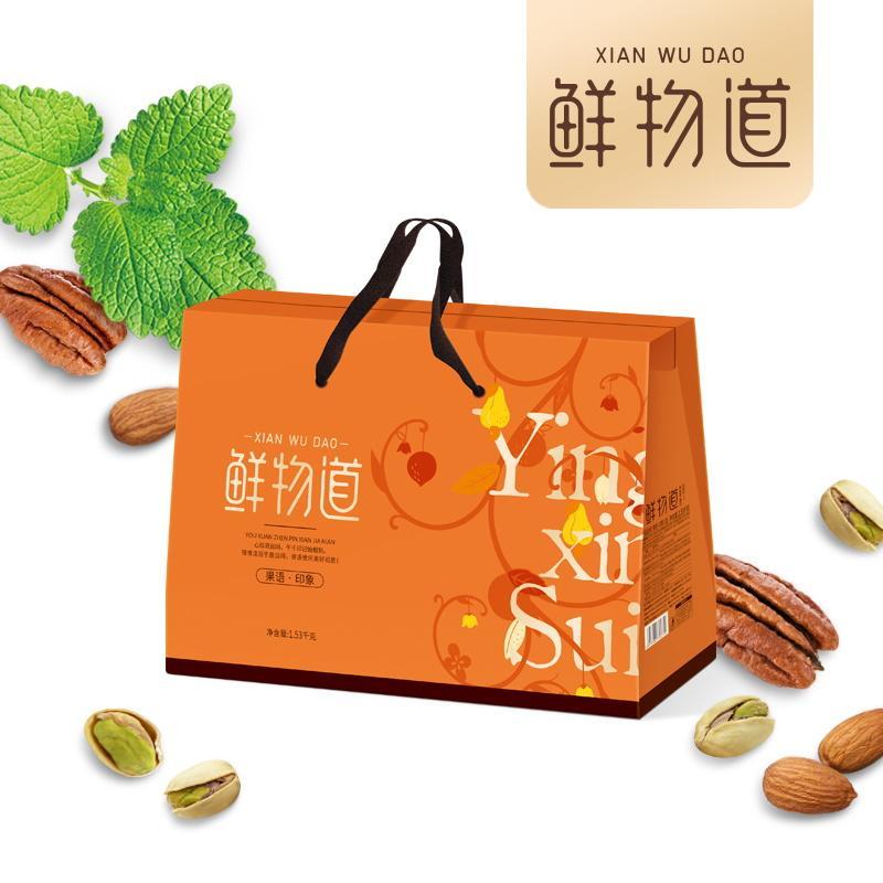 【五盒起订】鲜物道干果-果语·印象干果礼盒
