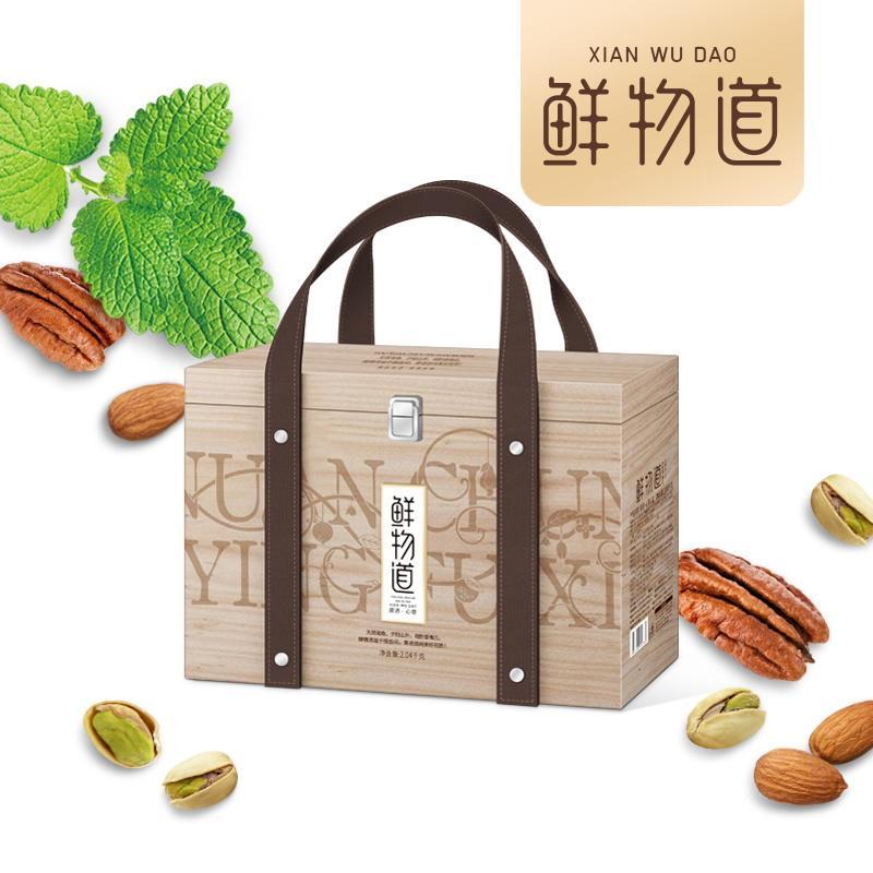 【五盒起订】鲜物道干果-果语·心意干果礼盒