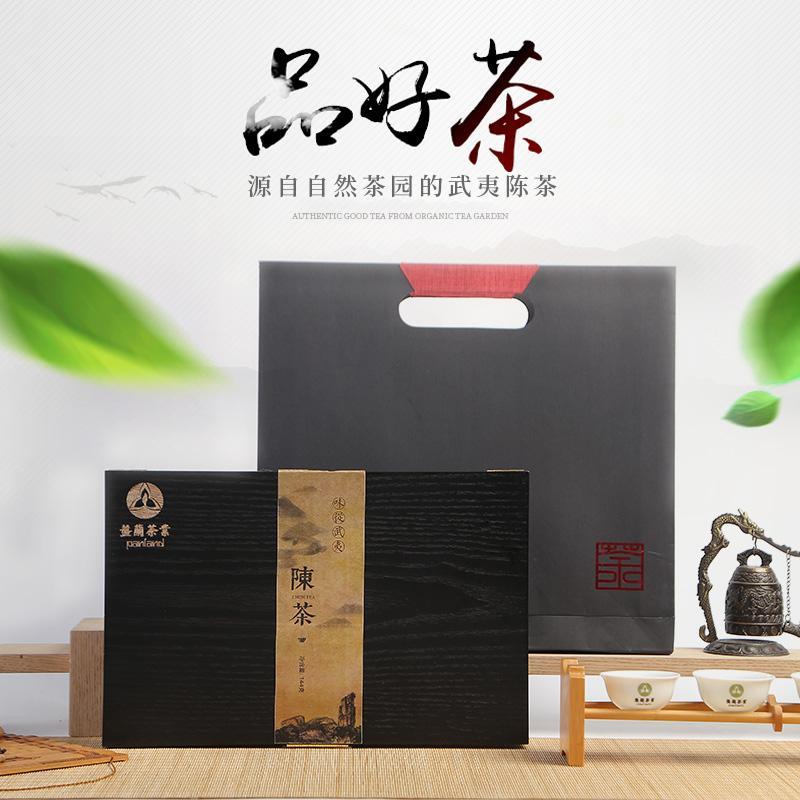 盘兰 武夷陈茶 144g