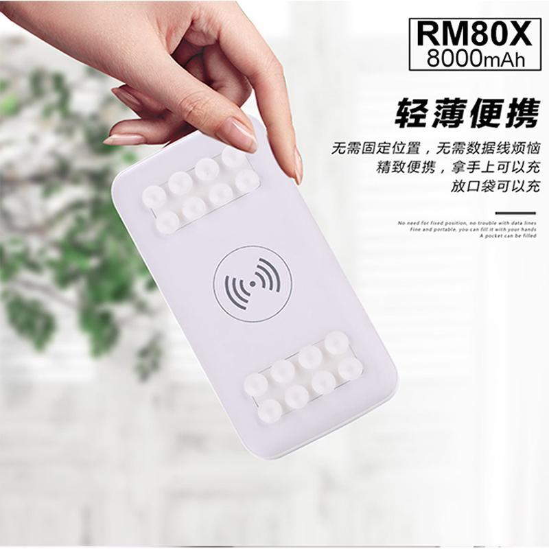 顺腾 8000毫安 无线充电 移动电源RM80X 自带usb充电接口