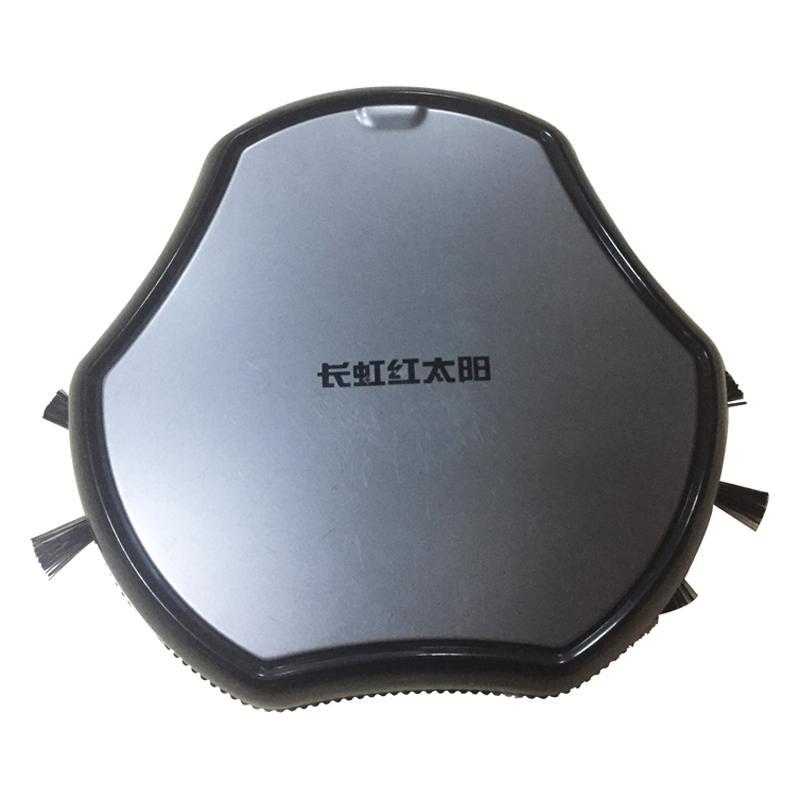 长虹 智能吸尘器 C1-L075A