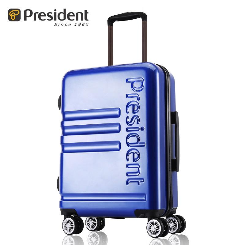 President悬崖系旅行箱PML03-04