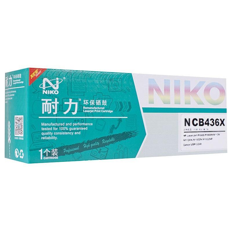 【京东物流产品满99包邮】耐力(NIKO)N CB436X 大容量 黑色硒鼓
