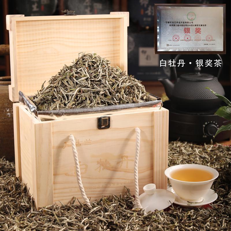 石古兰 石倚风白牡丹(获奖茶)