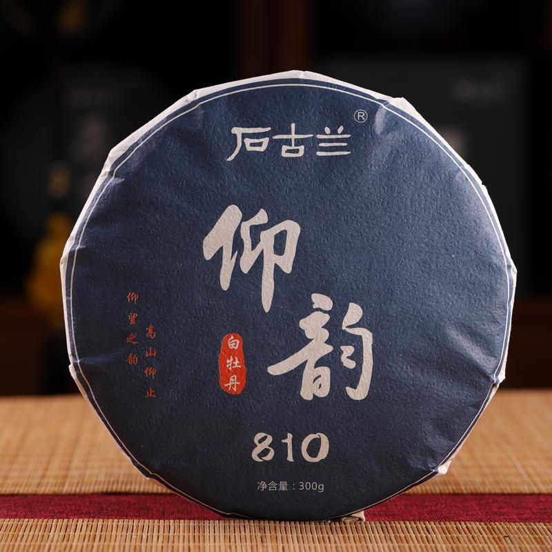 石古兰 仰韵810