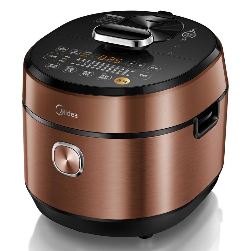 美的电压力锅HT5070P