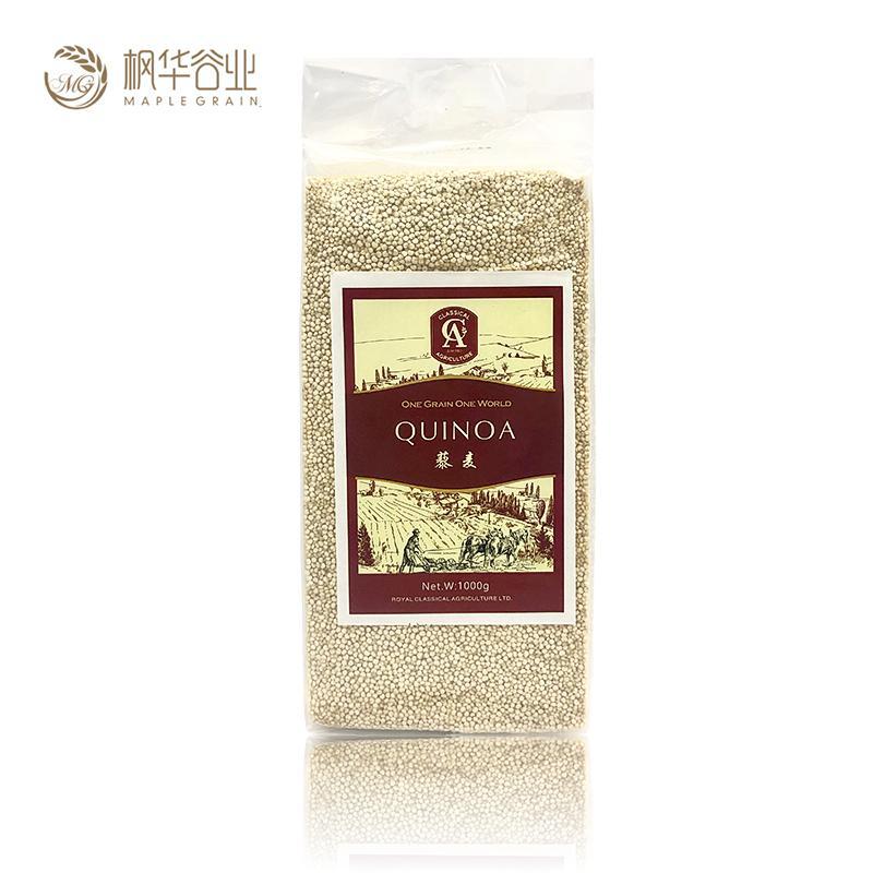 枫华谷业 南美洲三色藜麦/白藜麦