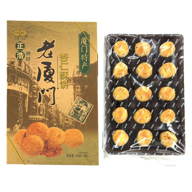 正浩 老厦门-杏仁酥饼158g*24盒/箱