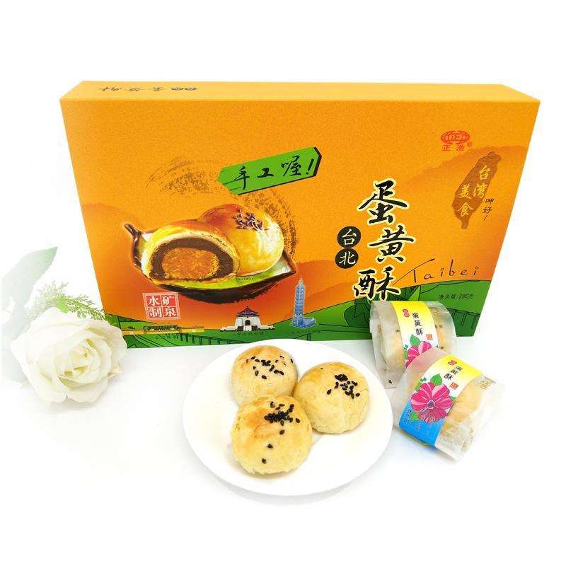正浩  台北-蛋黄酥280g*20盒/箱