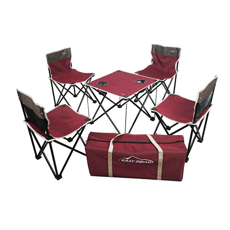 易路达 双色折叠桌椅五件套