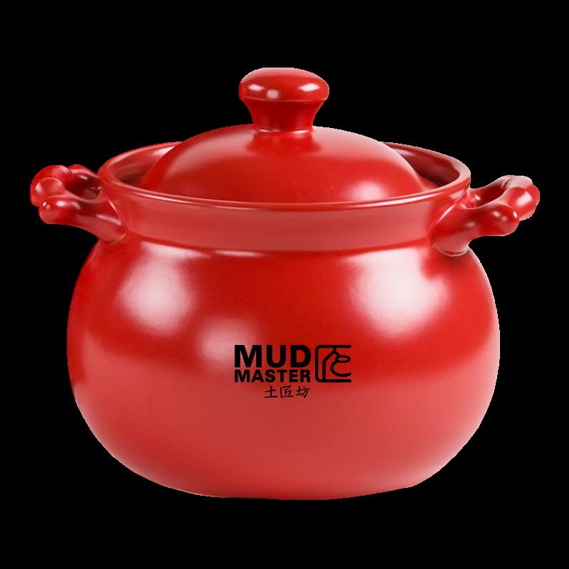 土匠坊 中国红·福煲