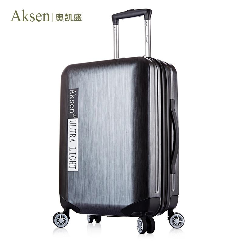 (特价)AKSEN/奥凯盛 拉丝防刮拉杆箱女型号8210