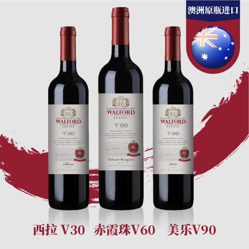 沃富东南澳西拉/赤霞珠/美乐2018  6瓶/箱 原瓶进口葡萄酒