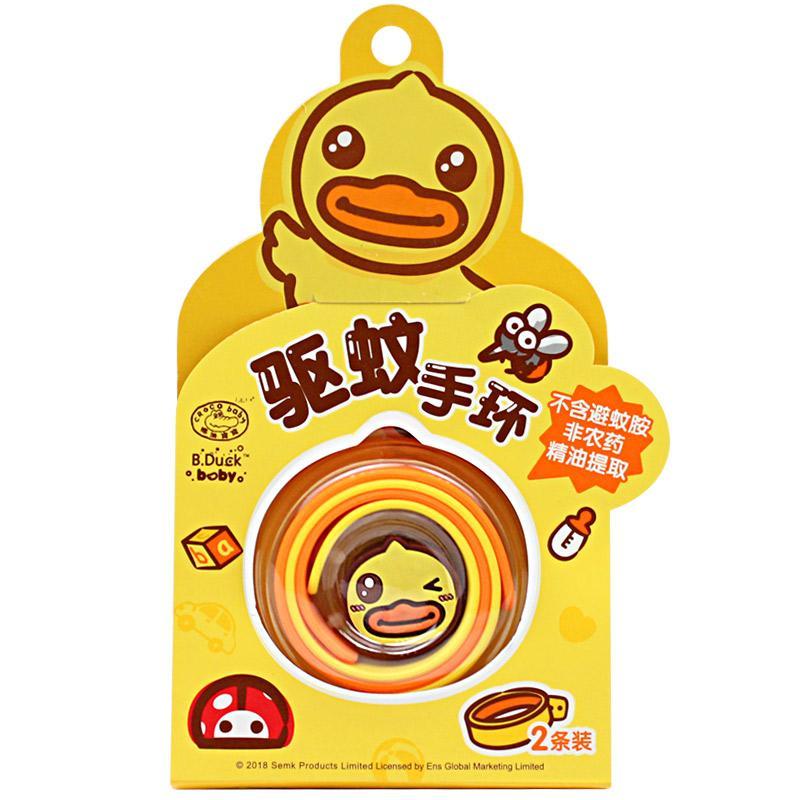B.Duck Baby驱蚊手环2条装