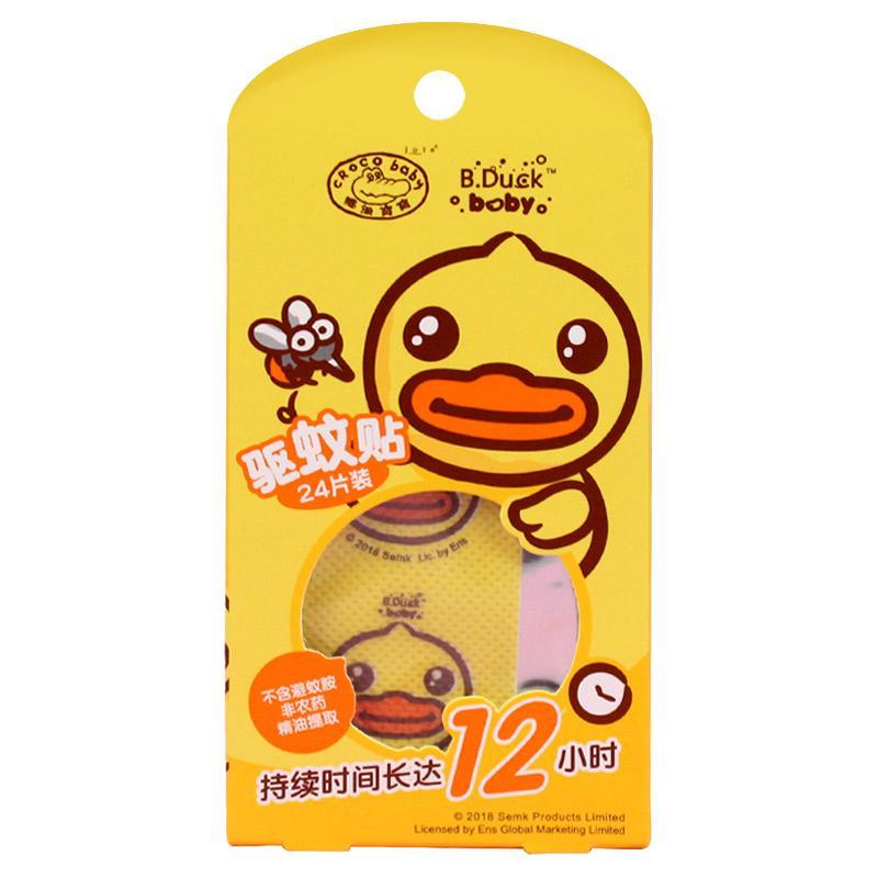 B.Duck Baby驱蚊贴24只