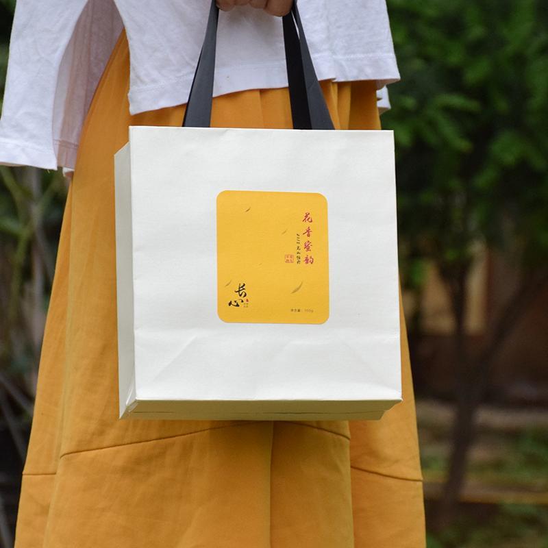 长心 灿烂春阳·荒山牡丹福鼎白茶罐礼50克*2