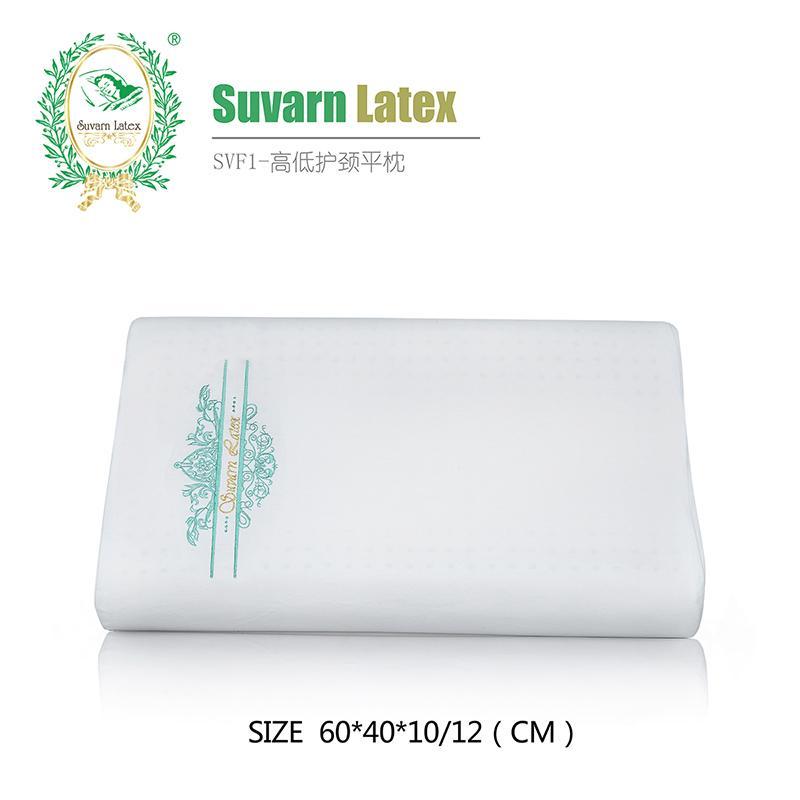 素万天然乳胶枕系列-高低平枕(高版)SVF1