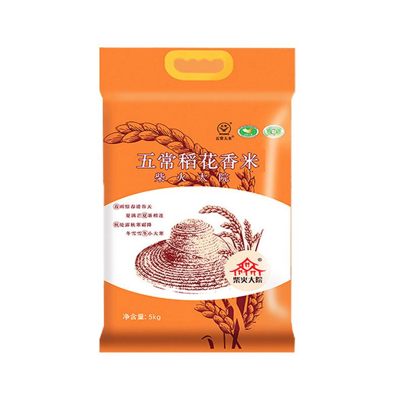 【京东物流满129包邮】柴火大院 五常稻花香 东北大米5kg