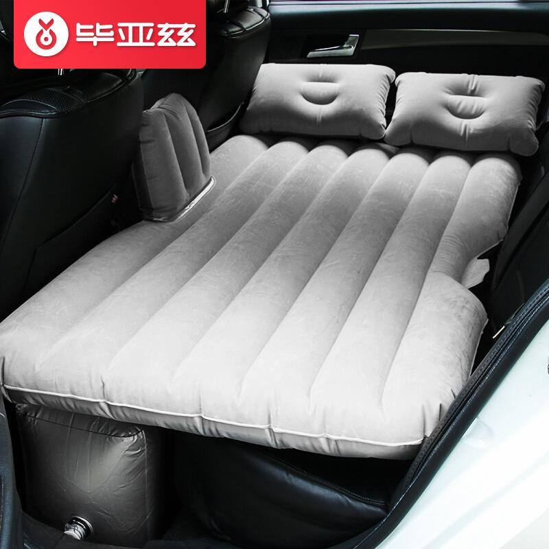 毕亚兹 车载充气床BCQ01