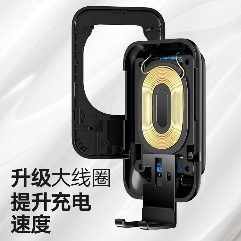 毕亚兹  车载手机支架无线充CGD60