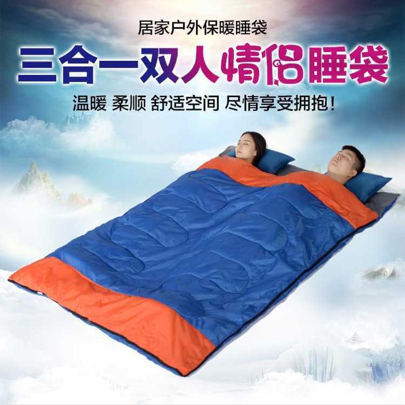 艾瑞迪 双人睡袋AS-001