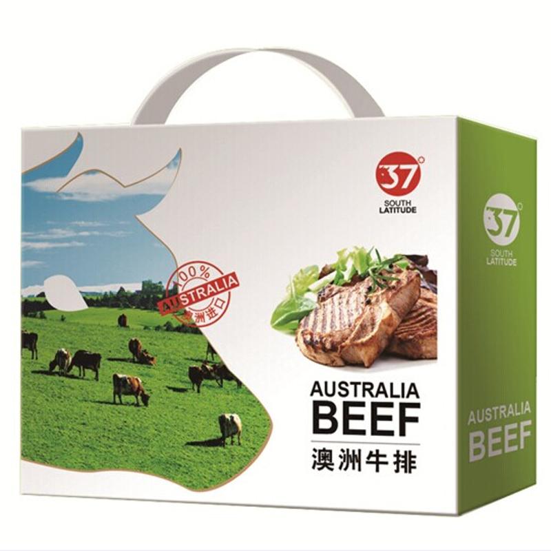 南纬37°澳洲牛排澳心礼盒A