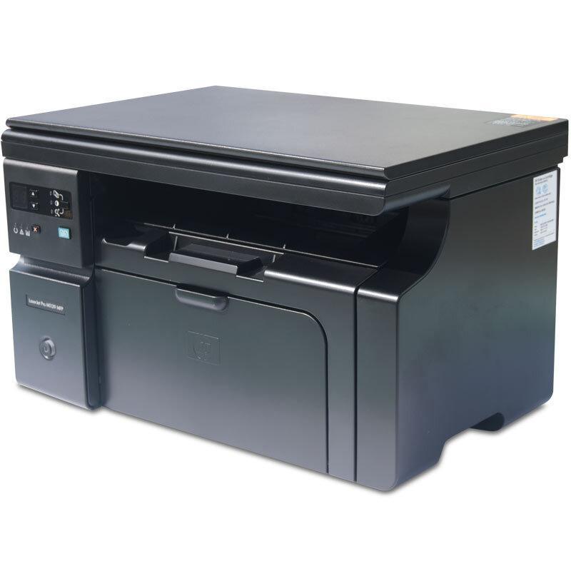 惠普(HP) LaserJet Pro M1139 黑白 激光多功能一体机(打印 复印 扫描)
