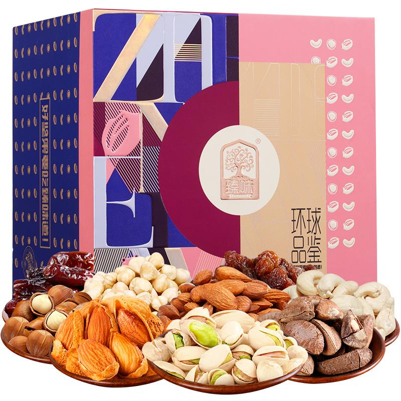 臻味-1.105kg环球品鉴坚果礼盒