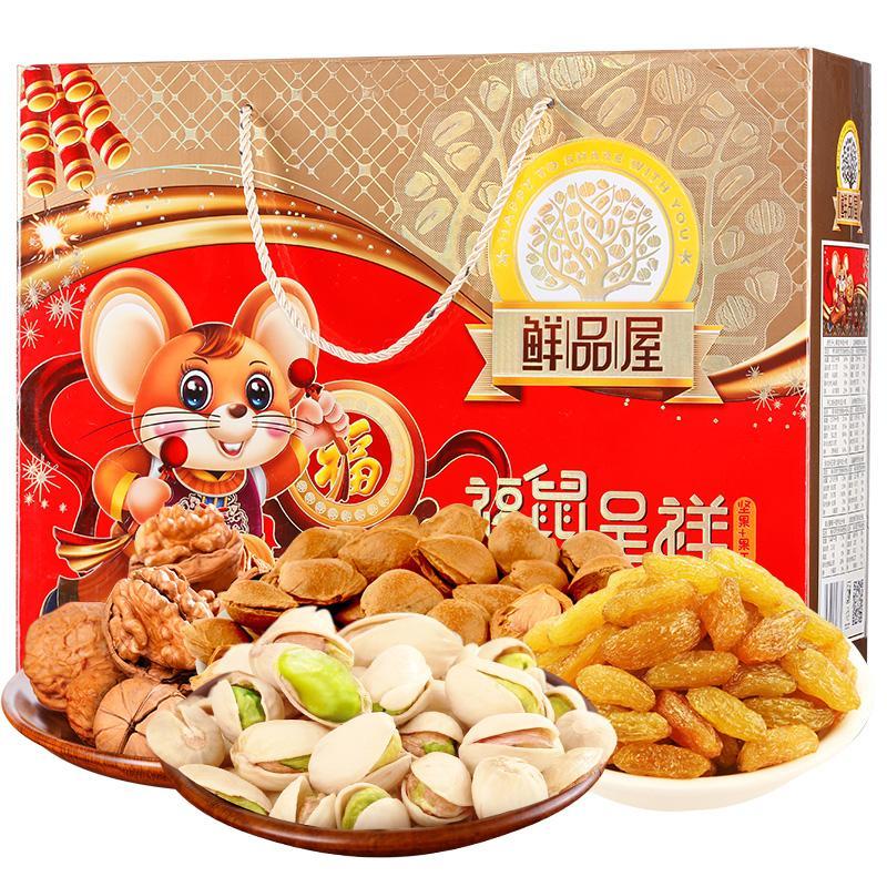 鲜品屋-1.7kg福鼠呈祥礼盒(特价)