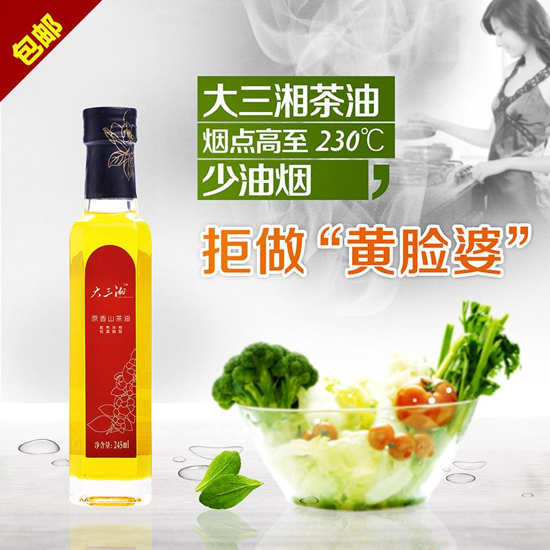 大三湘原香山茶油单支礼盒装245ml