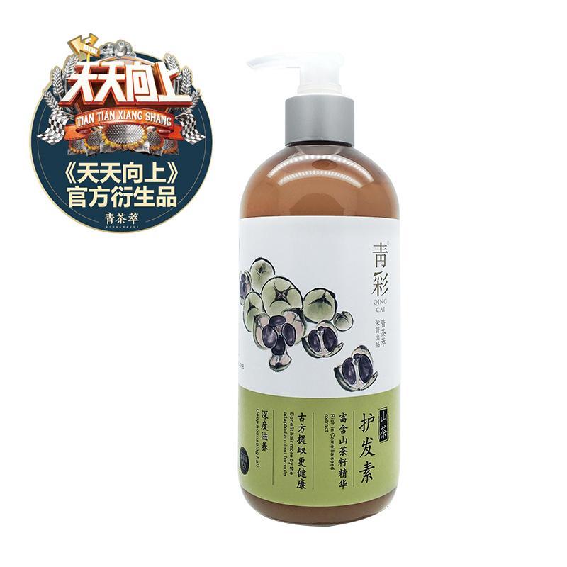 青彩山茶精华护发素