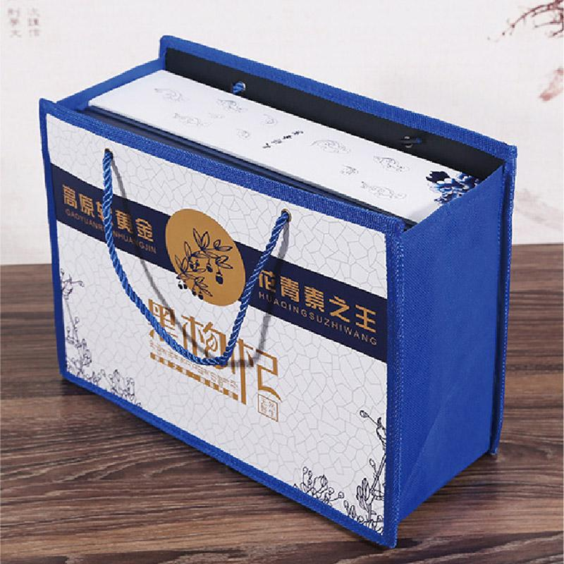 统牌枸杞礼盒1288型