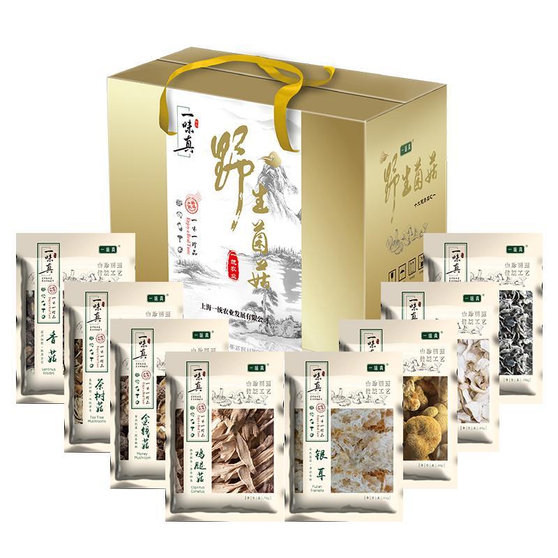 一味真菌菇礼盒298型(票券/实物二选一)
