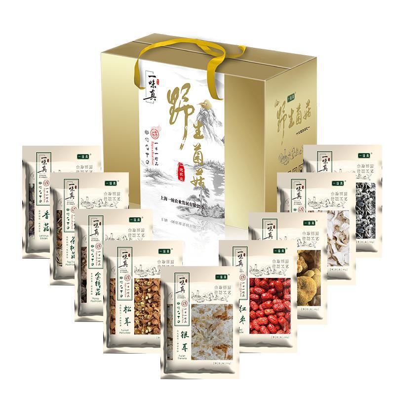 一味真菌菇礼盒398型(票券/实物二选一)