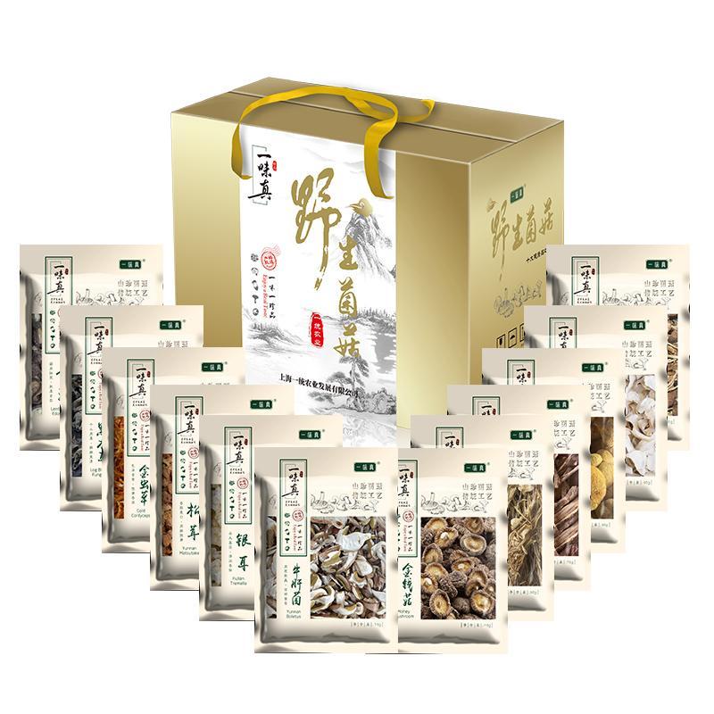 一味真菌菇礼盒598型(票券/实物二选一)