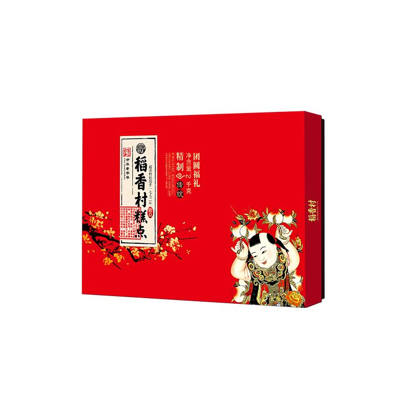 稻香村团圆福礼糕点礼盒2000g