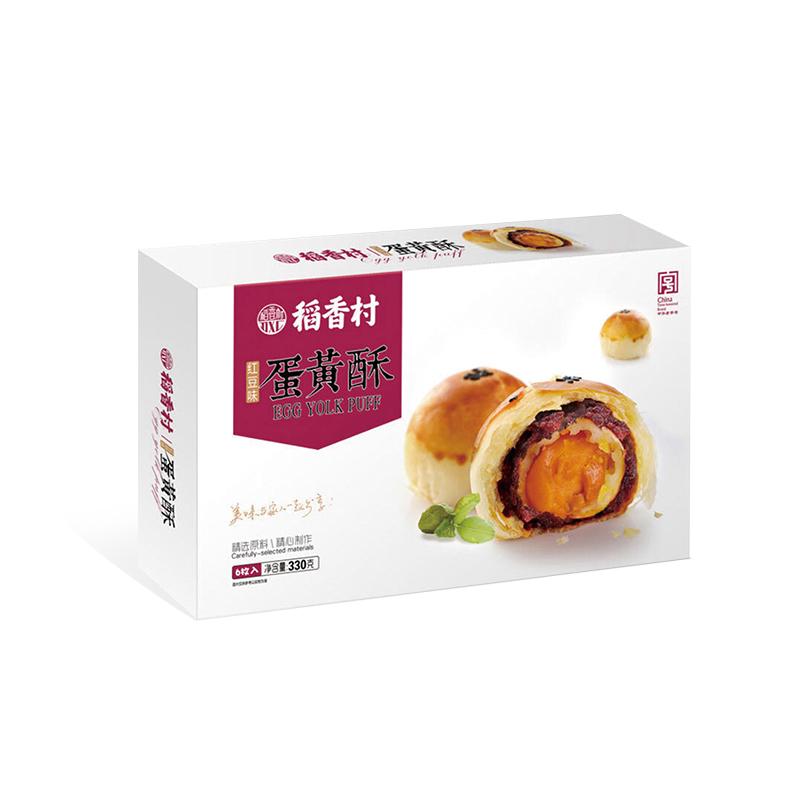 稻香村蛋黄酥礼盒440g(红豆味)
