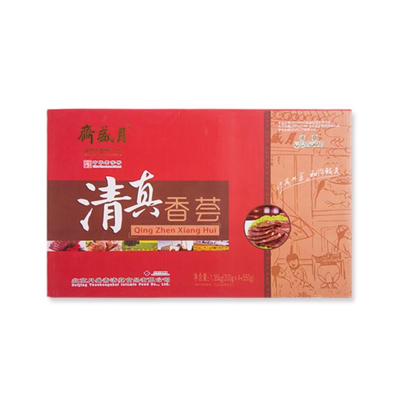 月盛斋清真香荟礼盒1350g