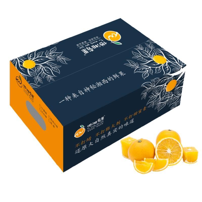 湖南原产地直供冰糖橙40粒精品礼盒(约)5000g