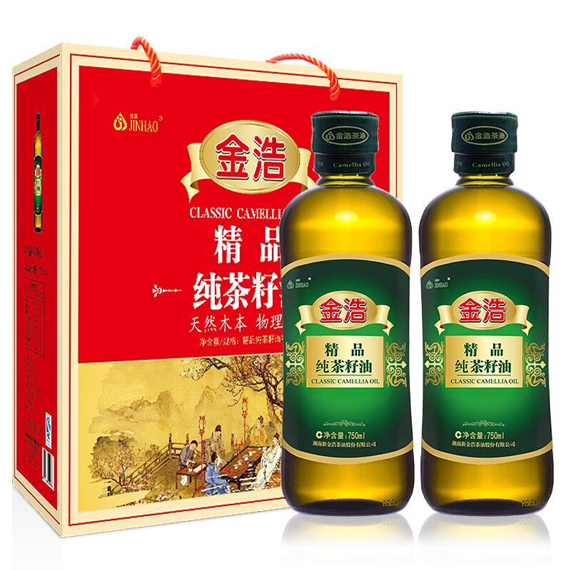 金浩茶油 纯茶籽油 物理压榨 食用油750ml*2礼盒