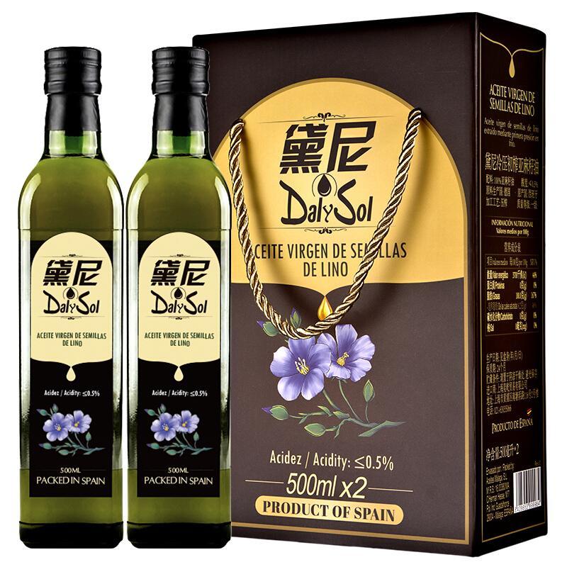 西班牙原瓶进口 黛尼(DalySol)冷压榨亚麻籽油500ml*2礼盒装食用油 送油好礼